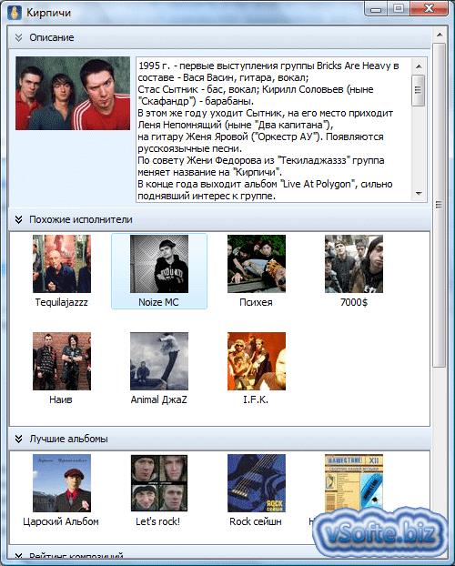 Программа Запись Вебкамера