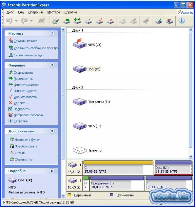 Acronis partition expert для windows 7 - фото 4
