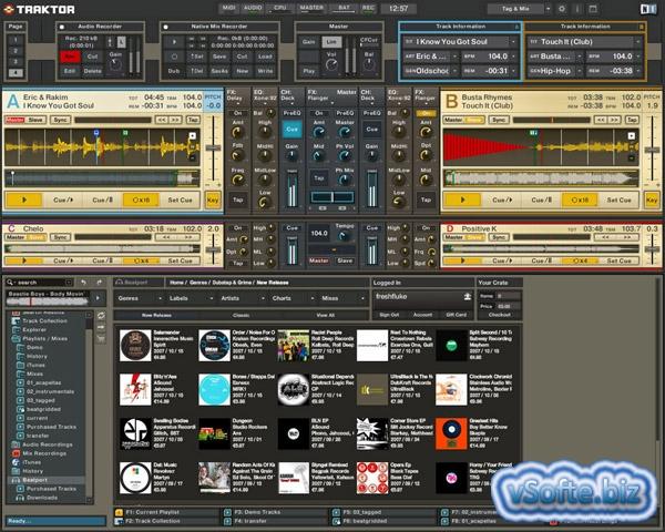 Эквалайзер Звука Для Компьютера Программа