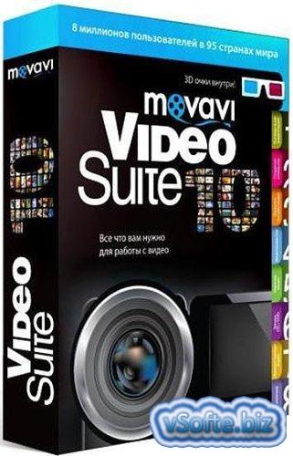 Программа монтирования видео camtasia studio
