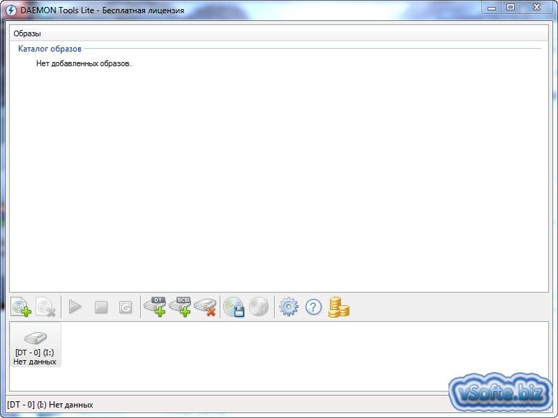 как пользоваться программой Daemon Tools Lite - фото 4