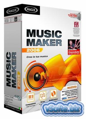Музыку и програмку для вырезки музыки