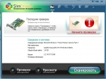 Главное окно программы SlimDrivers