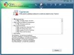 Удаление драйверов из системы в SlimDrivers