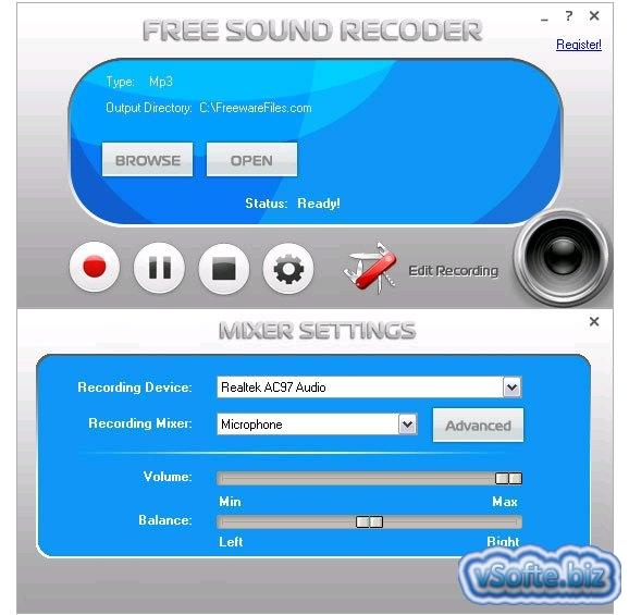 программа для записи голоса на компьютер
