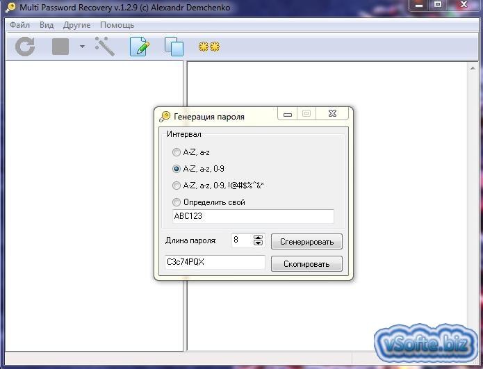3 Сообщений. Прокомментировать запись Программа для взлома файла sam.