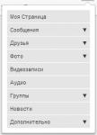 Меню быстрого доступа в VkButton