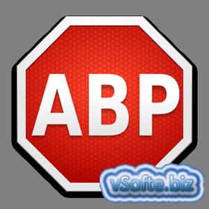 программа для блокировки рекламы в браузере