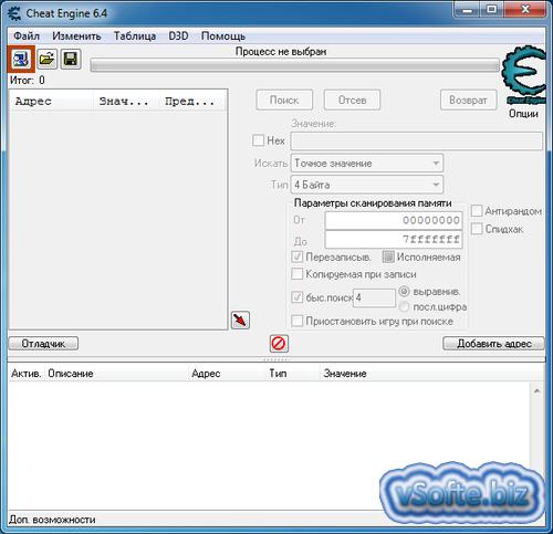 Русскоязычная версия программы