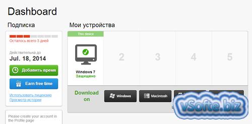 Веб-интерфейс приложения