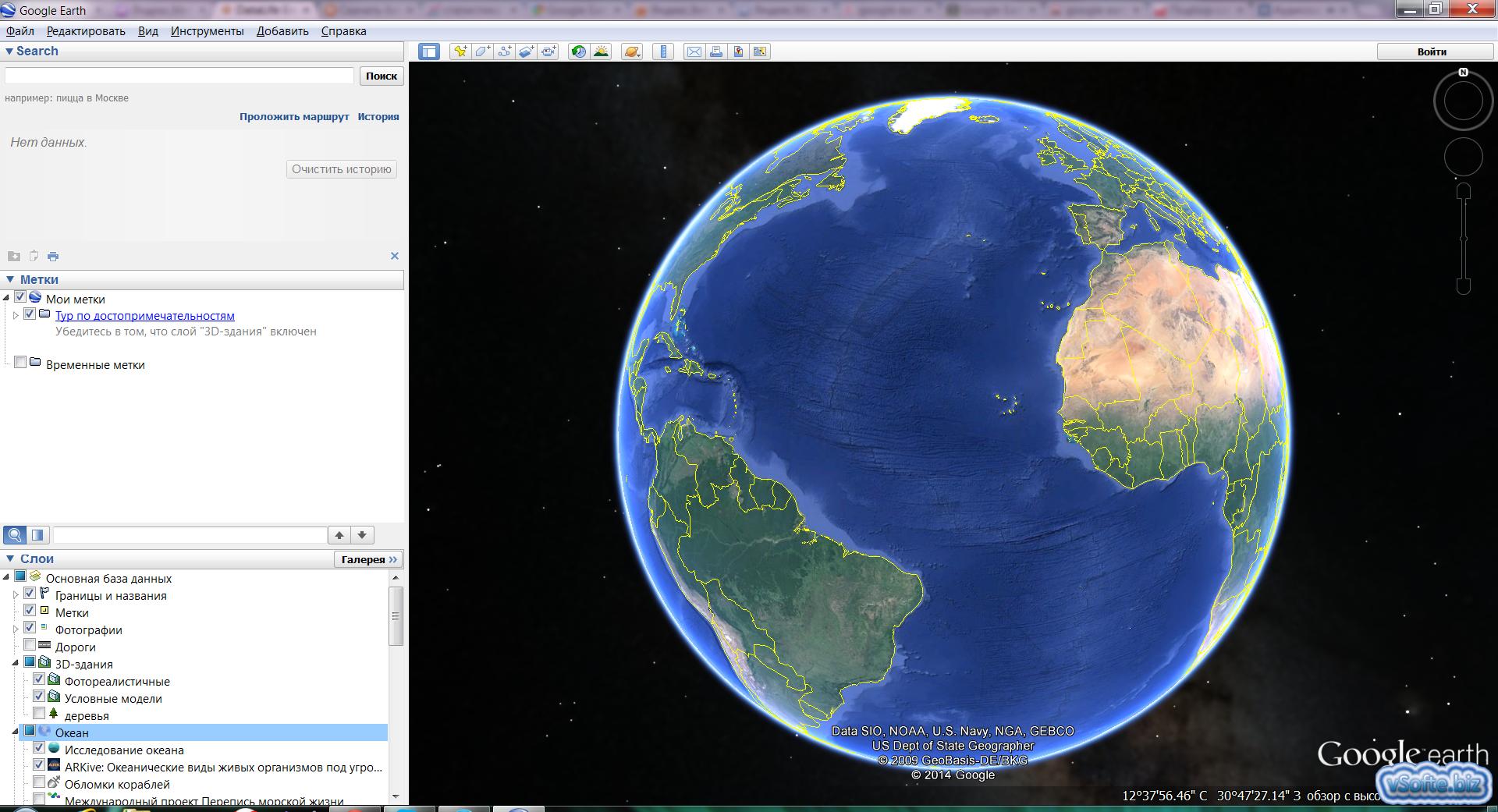 Google earth plus 5. 2. 1. 1588 final portable (2010) » скачать через.