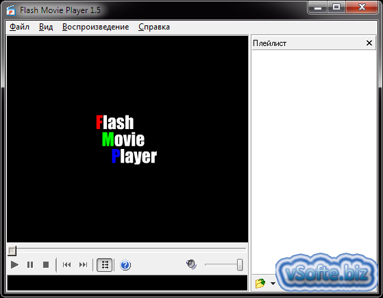 Программу плеер для просмотра кино