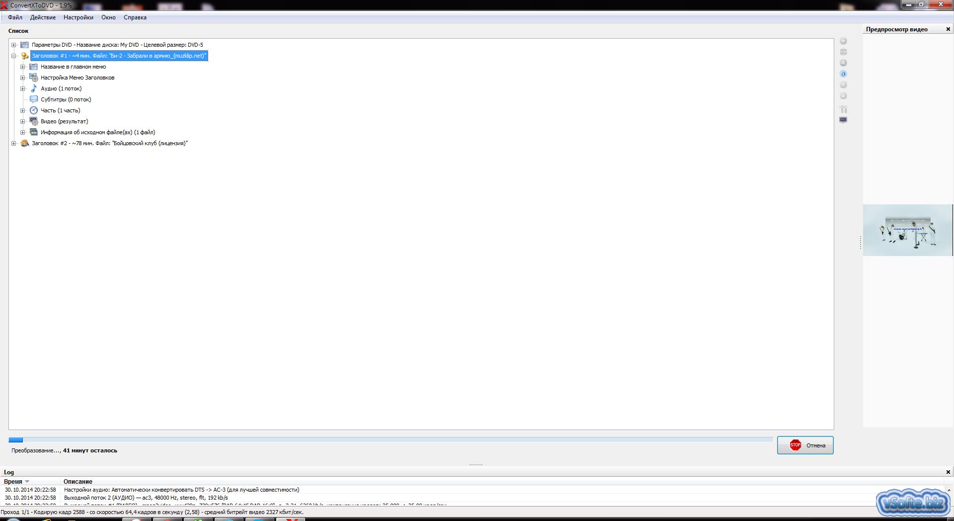 Видеоплеер скачать для Windows 8