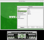Настройки AVS DVD Player