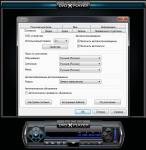 Настройки DVD X Player Pro