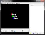 Главное окно Flash Movie Player