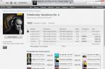 Музыка в iTunesStore