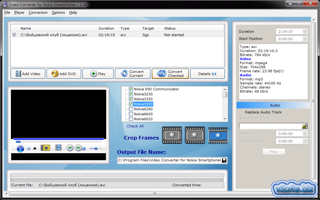 По заявлению производителя, новый видеоконвертор имеет простой в применении