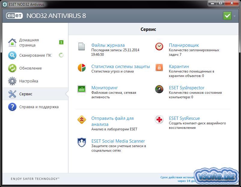 Антивирус ESET NOD32 START PACK- базовый комплект безопасности компьютера  лицензия на 1 год на 1ПК  NOD32-ASP-NS(BOX)-1-1