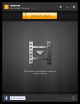 Главное окно Hamster Free Video Converter