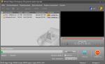 Конвертирование видео в Movavi Video Converter