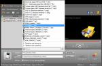 выбор формата в Movavi Video Converter
