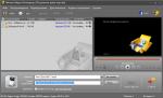 Главное окно Movavi Video Converter