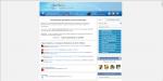 Просмотр сайта в Avant Browser
