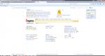 Просмотр yandex.ru в Mozilla Firefox