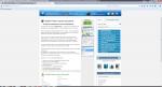 Просмотр сайта в Mozilla Firefox