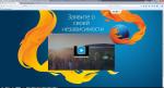 Главная страница Mozilla Firefox