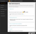 Настройки сканирования Avast Internet Security
