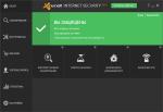 Интерфейс антивируса Avast Internet Security