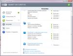 Настройки ESET NOD32 Smart Security