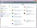 Сервис ESET NOD32 Smart Security