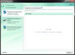 Инструмент резервного копирования в Kaspersky CRYSTAL