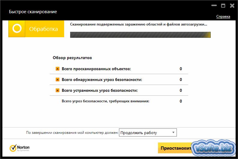 нортон антивирус скачать бесплатно на 180 дней на русском 2015 торрент
