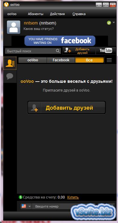 скачать запись разговоров на русском