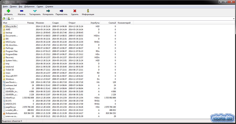 Скачать бесплатно разархиватор файлов
