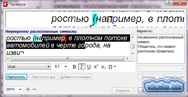 Программа для определения текста через торрент