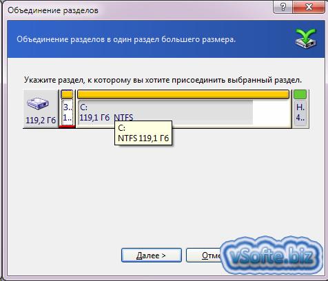 Программа для деления диска на российском