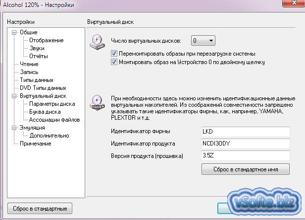 Русифицированный Alkogol 120