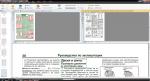 Распознование PDF файла в ABBYY FineReader