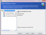 Создание загрузочных дисков в Acronis Disk Director