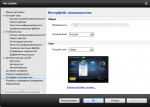 Настройки Advanced SystemCare Free