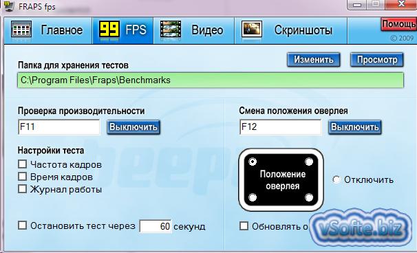 Программу для просмотра dwg файлов на русском
