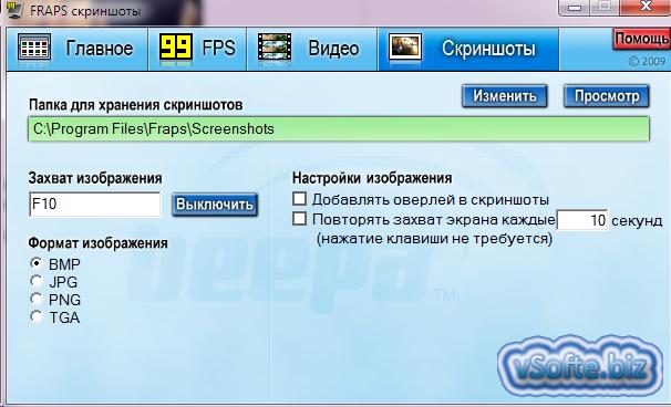 Программу для скриншотов сайта