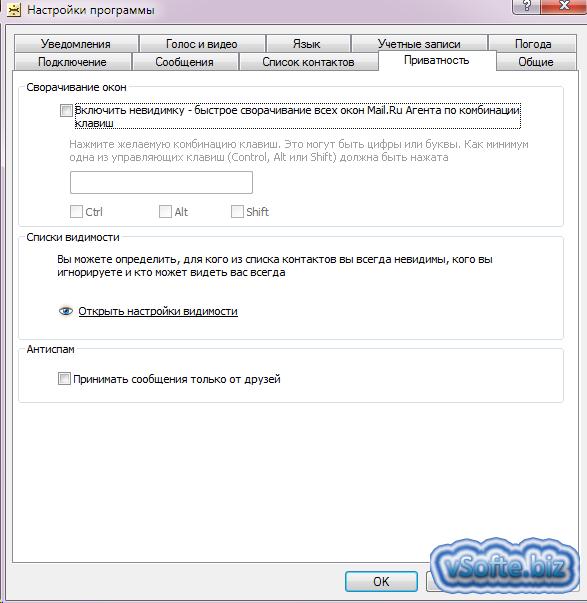 взлом mail ru знакомства безплатно
