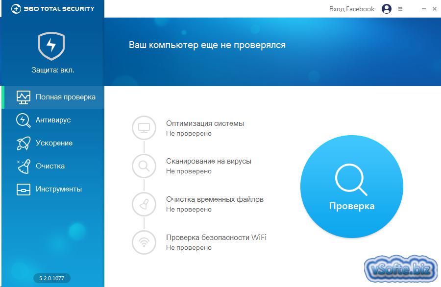 Бизнес Пак 6.0 Скачать Бесплатно Официальный Сайт