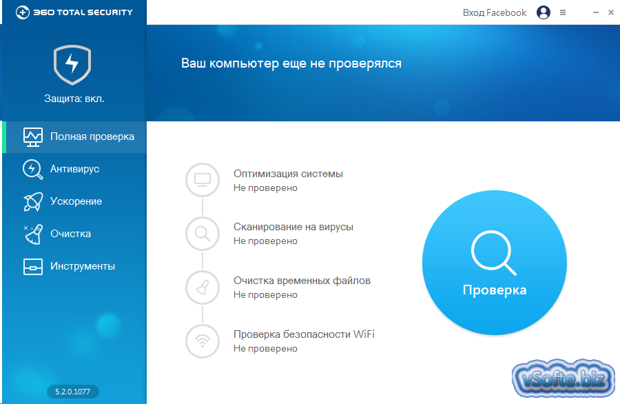 360 security на русском